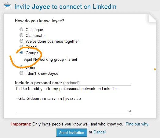 הזמנת חבר מהקבוצה לרשת האישית על בסיס חברות באותה קבוצה