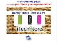 """""""אביזרים לאייפון ? iTechStore ספור של חברה במדיה החברתית"""""""