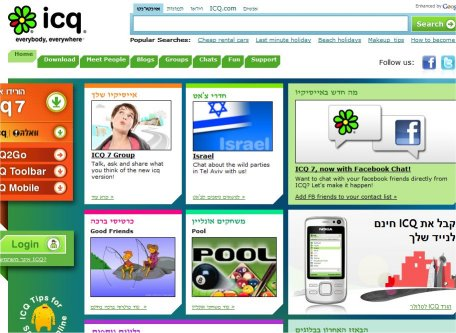 ICQ WEBSITE