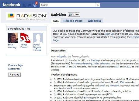פייסבוק radvision