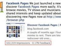 """""""Insights של פייסבוק - חידושים"""""""
