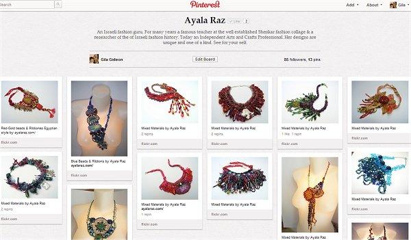 דוגמא ללוח באתר המשמש לנעיצה של עבודות אמנות/ תכשיטים של אילה רז