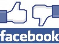 """""""פייסבוק כבר לא בחינם"""""""